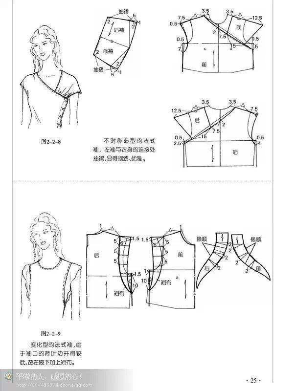 中老年女式汗衫_女式衬衫
