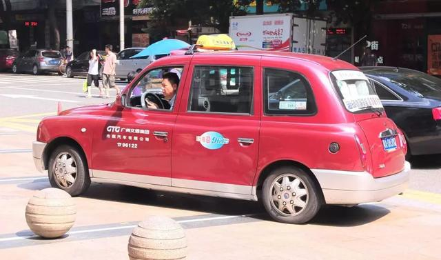 New rules to tackle misbehaving taxi drivers in GZ广州:的士拒载或罚2000元
