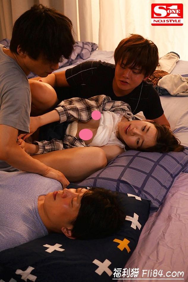 SSNI-679:清纯女友架乃ゆら(架乃由罗)惨遭好友夜袭,被喘息声唤醒却不敢转身!