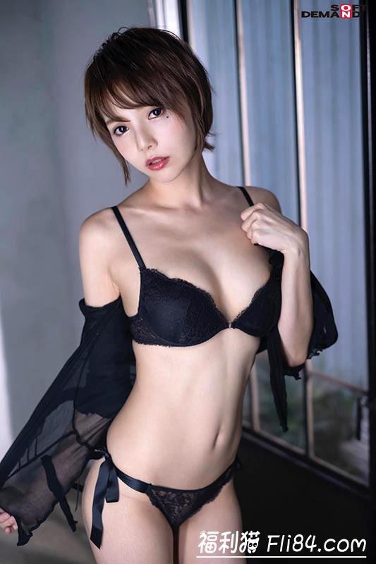 MSTH-006 艺能人广濑里绪菜(広瀬りおな)身份曝光 男人团 热图7