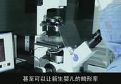 黑老大进到我国,竟打算研究只针对中国人的基因武器,太可怕了!