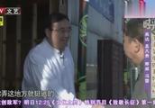 """春妮的周末时光:孟凡贵带来""""下酒菜"""",""""一家人""""喝上了!"""