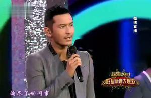 黄晓明现场演绎经典《上海滩》,他饰演的许文强还历历在目