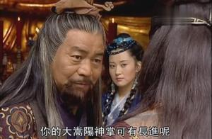任我行在少林寺说的这些话,足以看出岳不群是个伪君子!