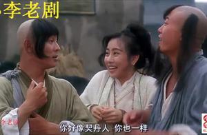 太极张三丰:钱小豪与李连杰刚出少林寺,就英雄救美