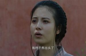 雍正王朝:老四胤禛为什么会允许废太子老师王掞羞辱郑春华?