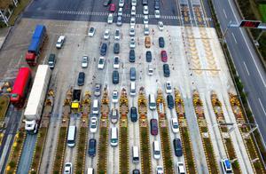 确定了!五一高速公路免费时间注意,免收通行费并非针对所有车辆