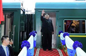 俄媒公布金正恩专列访俄途径路线:24日抵达海参崴