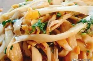 大叔家的凉拌菜:手撕杏鲍菇,细腻爽滑,味道清新,家人爱吃!