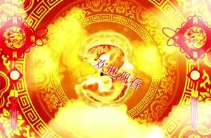 蜀山传:丹辰子被赤尸所控制,亲手把峨眉整个金顶铲平了,超经典