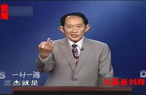 汉初三杰之一韩信被刘邦拿下了,另外两杰怎么不阻止呢?