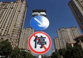 别争论了 中国房产空置率和房价泡沫都是世界最大的