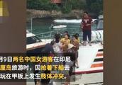 这下出名了!外媒报道中国大妈在巴厘岛为抢着下船,大打出手