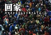 通广大!独家揭秘中国春运黄牛抢票内幕……