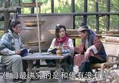 两小伙进少林寺学武功,老头却让他们编造假身世,最好是父母双亡
