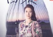 《妻子的浪漫旅行2》第四期女星穿搭好美:袁咏仪女王,谢娜少女