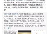 夏河要起诉张艺兴伪粉怎么回事 夏河是谁和张艺兴有何恩怨