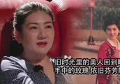悲痛!圈外人透露郑恺前女友程晓玥妈妈去世,网友:没礼貌