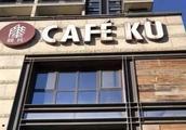 咖啡馆、健身房老板卷钱跑路,这些企业背后都有着怎样的套路?