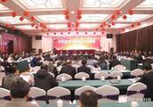 荣亿投资与万年县政府签订县域普惠金融发展基金战略合作协议