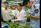 山东:对食品药品和特种设备等领域全程严管